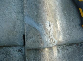 破損部分が端の場合は接着で修繕できます