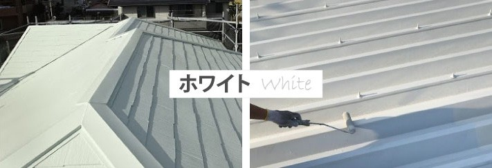 ホワイトは清潔感や浮世離れした印象