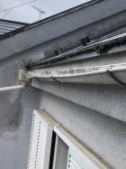 火災保険で雨樋交換