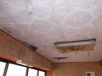 雨漏り天井修理