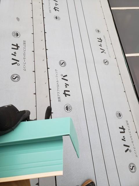 重箱加工2 20200303