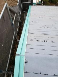 ケラバ水切り板金20200304
