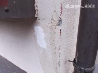 外壁欠損箇所補修