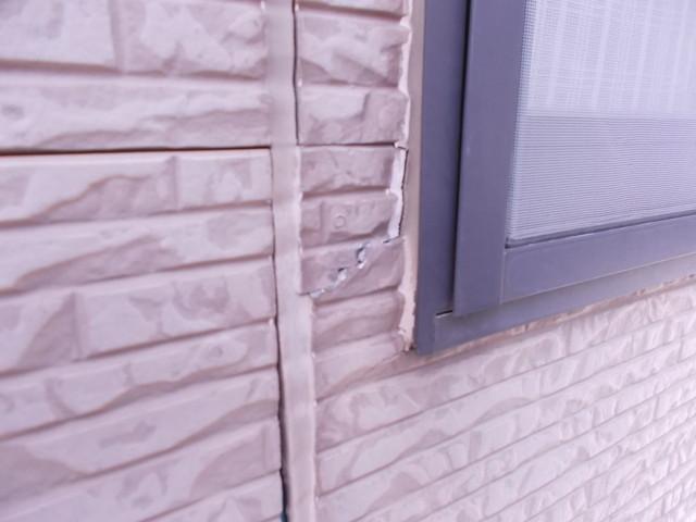 外壁シーリング増し打ち