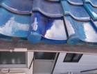 瓦屋根補修、修理