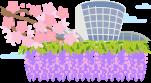 藤岡市名所、藤、ふじふれあい館、冬桜、