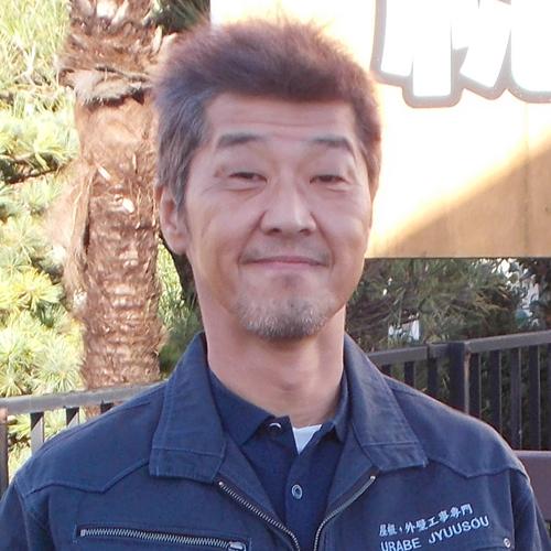 中倉健晴(なかくらたけはる)